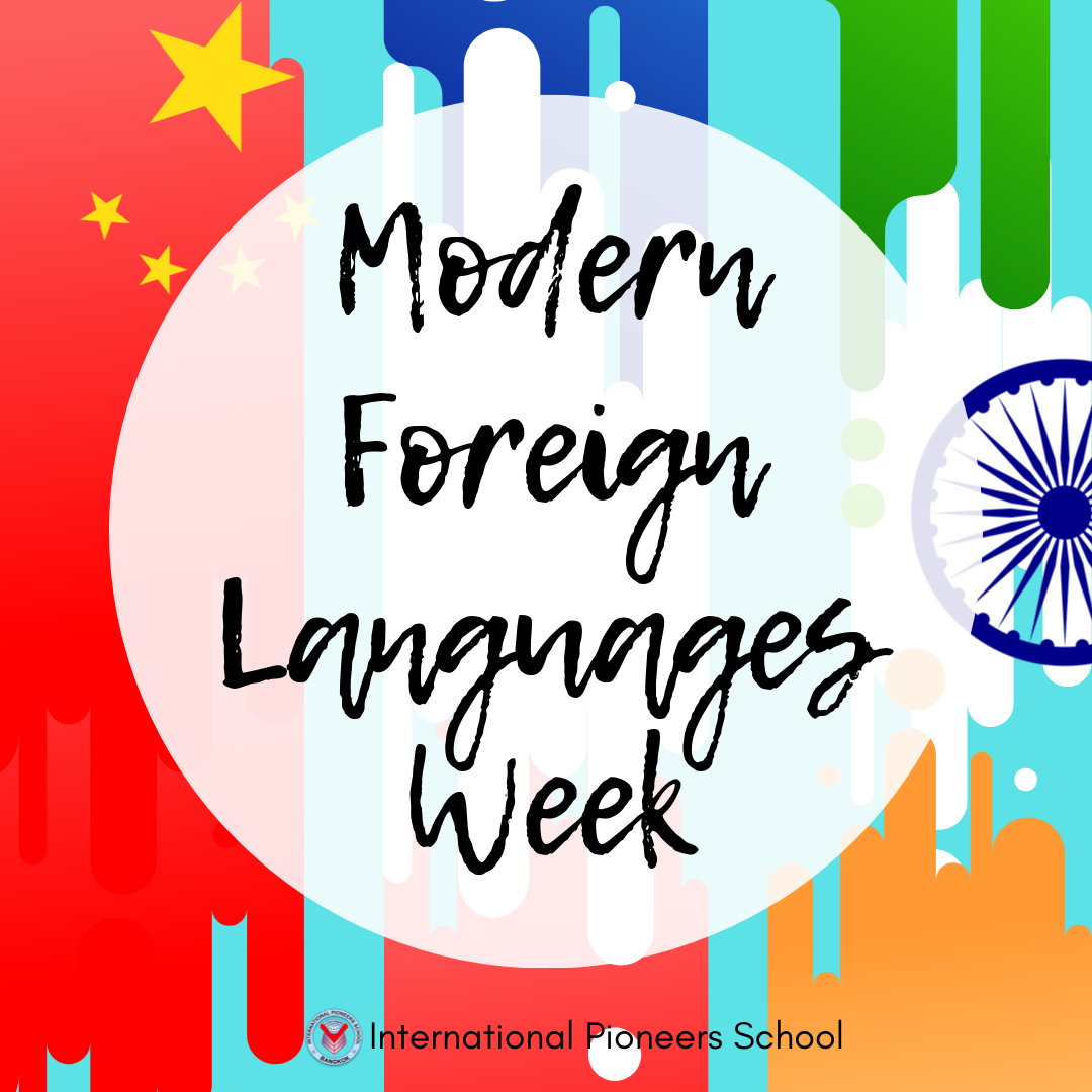 Modern Foreign Languages Week 2019
